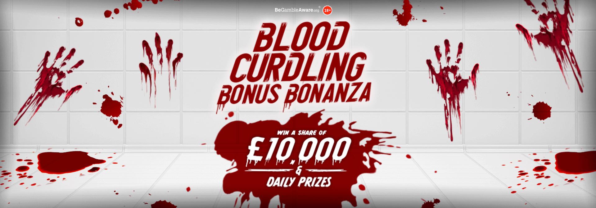Get ready for PocketWin's Blood Curdling Bonus Bonanza this Halloween!